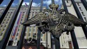 Минобороны РФ задействует блокчейн для борьбы с хакерами