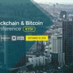 19 сентября в Киеве пройдет конференция Blockchain & Bitcoin Conference Kyiv