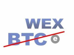 Криптовалютная биржа WEX перенесла срок вывода средств на 22 июля