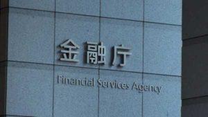FSA Японии может ужесточить регулирование бирж криптовалют