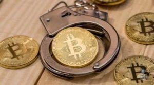 Крупнейшие конфискации криптовалюты