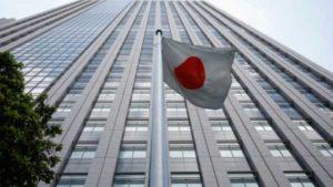 Японский финрегулятор опроверг слухи об изменениях правил регулирования криптобирж