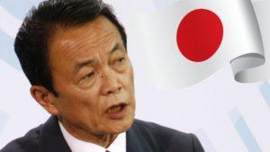 Японский министр предложил установить единый налог на прибыль от операций с криптовалютами