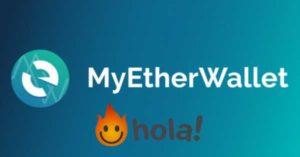 Кошелек MyEtherWallet может быть скомпрометирован через VPN-плагин Hola