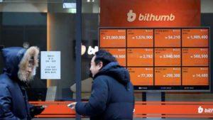 Bithumb запустит глобальную децентрализованную биржу