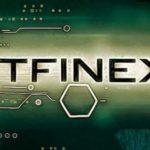 Bitfinex сообщила о появлении новых учетных инструментов