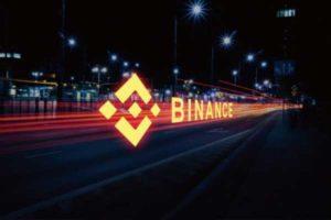Binance запускает аналитическое подразделение