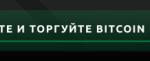Из BitMEX вывели рекордные $0,53 млрд.