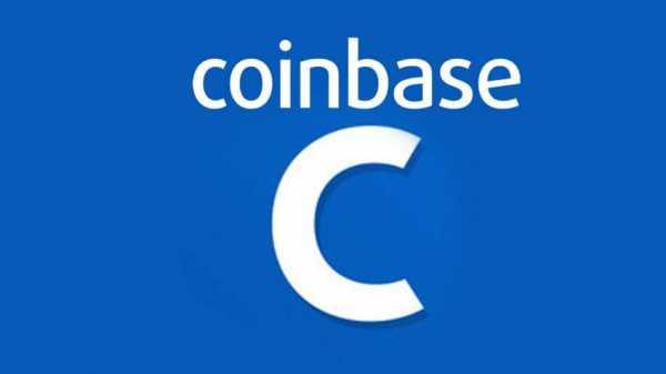 Биржа Coinbase анонсировала листинг 17 цифровых валют