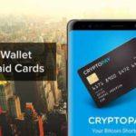 Cryptopay запустила переводы в фунтах