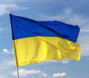 Украина будет сотрудничать с Германией в сферах блокчейна и кибербезопасности