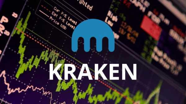 Биткоин-биржа Kraken будет платить пользователям за привлеченных клиентов