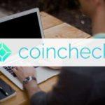Криптосообщество обвиняет японскую биржу Coincheck в инсайдерской торговле