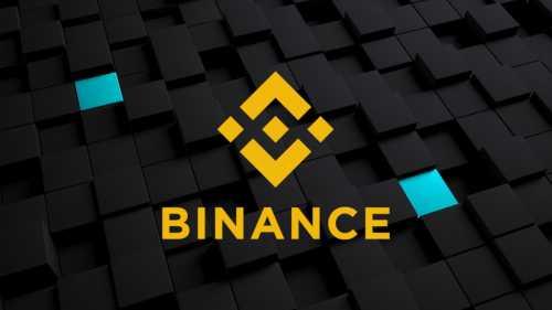 Биржа Binance приостановит торги 13 ноября