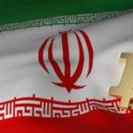 Иран усилит борьбу с незаконным майнингом