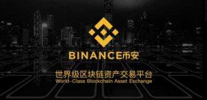 СМИ: Криптобиржа Binance может выпустить свою дебетовую карту