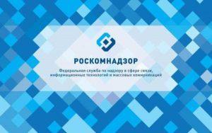 Роскомнадзор в очередной раз заблокировал агрегатор криптообменников Bestchange