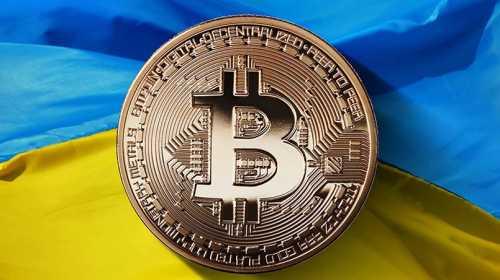 Власти Украины будут отслеживать криптотранзакции при помощи инструмента Bitfury