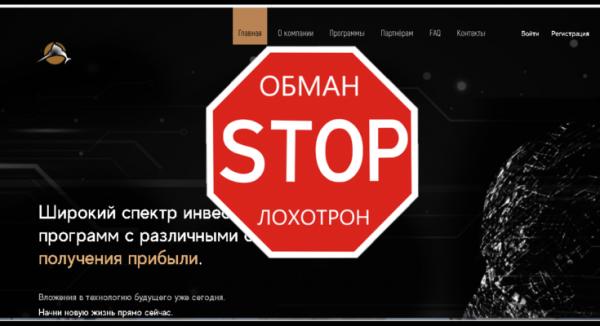 Marlin – Покупка и продажа перспективных криптоактивов. Реальные отзывы о marlin.company