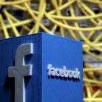 Facebook создал новое платежное подразделение