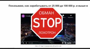 Алексей Третьяков и его заработок на курсе обмена валют. Реальные отзывы о e-pmp.buzz