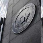 Глава SEC США уходит со своего поста