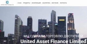 Отзыв о United Asset Finance Limited