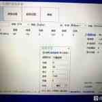 Мобильная видеокарта GeForce RTX 3060 выдает 50 MH/s в майнинге Ethereum