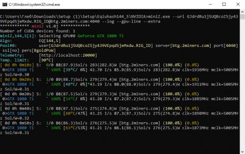 Краткий обзор майнера miniZ для алгоритма Equihash