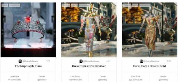 На Polygon продана первая крупная коллекция NFT от Dolce&Gabbana