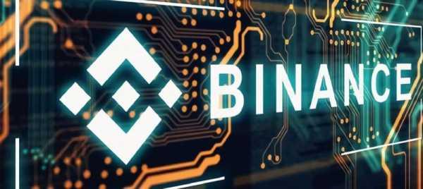 Binance меняет свою структуру и открывает первые офисы